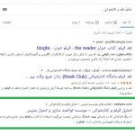 طراحی وب سایت با وردپرس